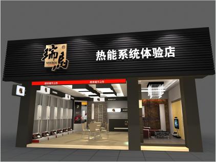 瑞馬燃氣壁掛爐經銷代理品牌體驗店打造