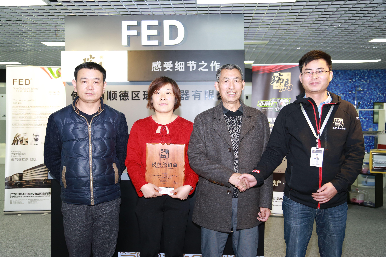 热烈祝贺湖南常德合作伙伴加盟瑞马葡京国际娱乐注册22