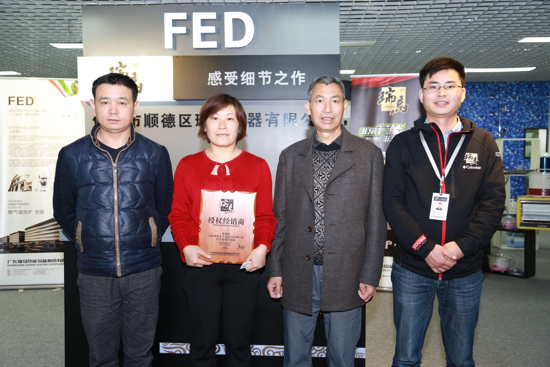 热烈祝贺湖南常德合作伙伴加盟瑞马葡京国际娱乐注册11