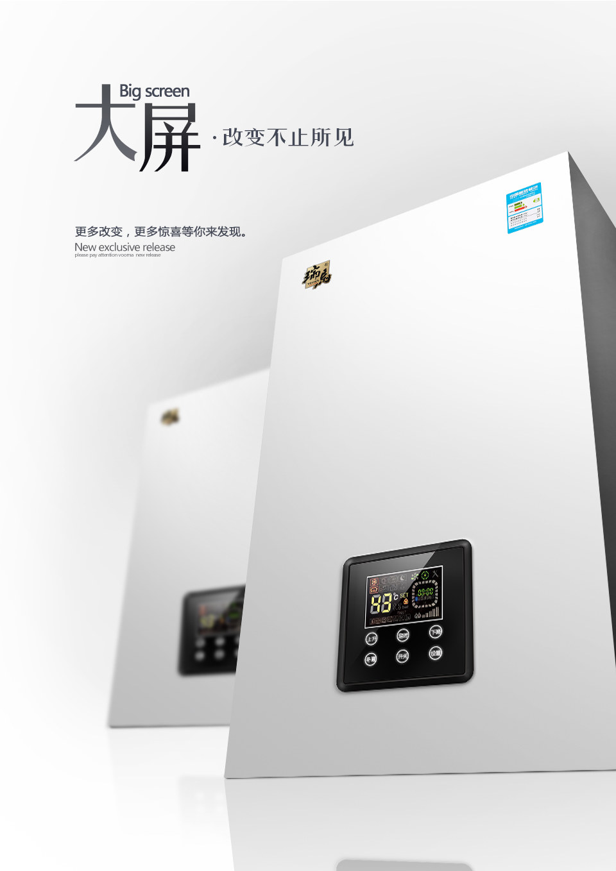瑞马VM-A4系列葡京国际娱乐注册