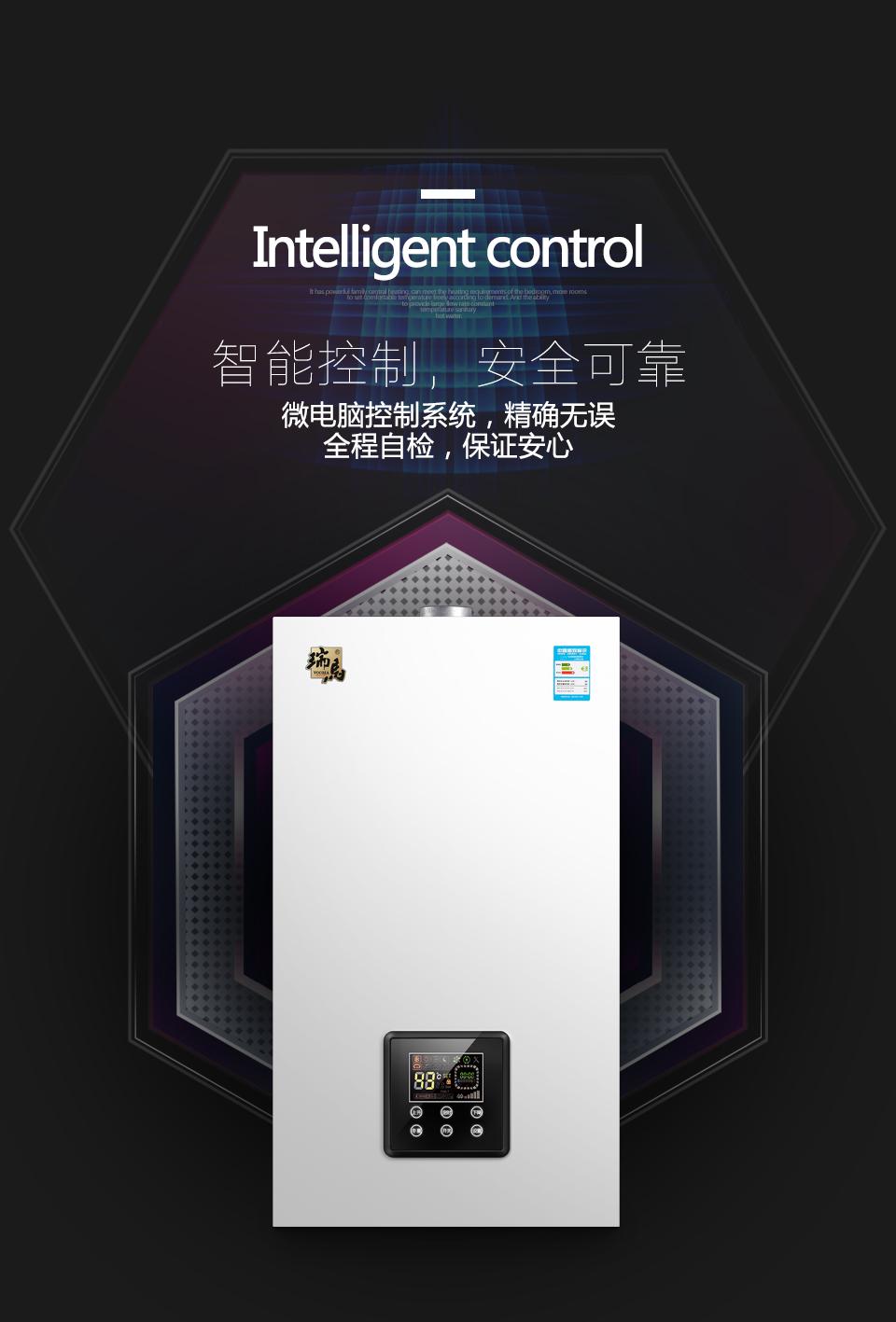 瑞马VM-A4系列葡京国际娱乐注册,智能控制,安全可靠