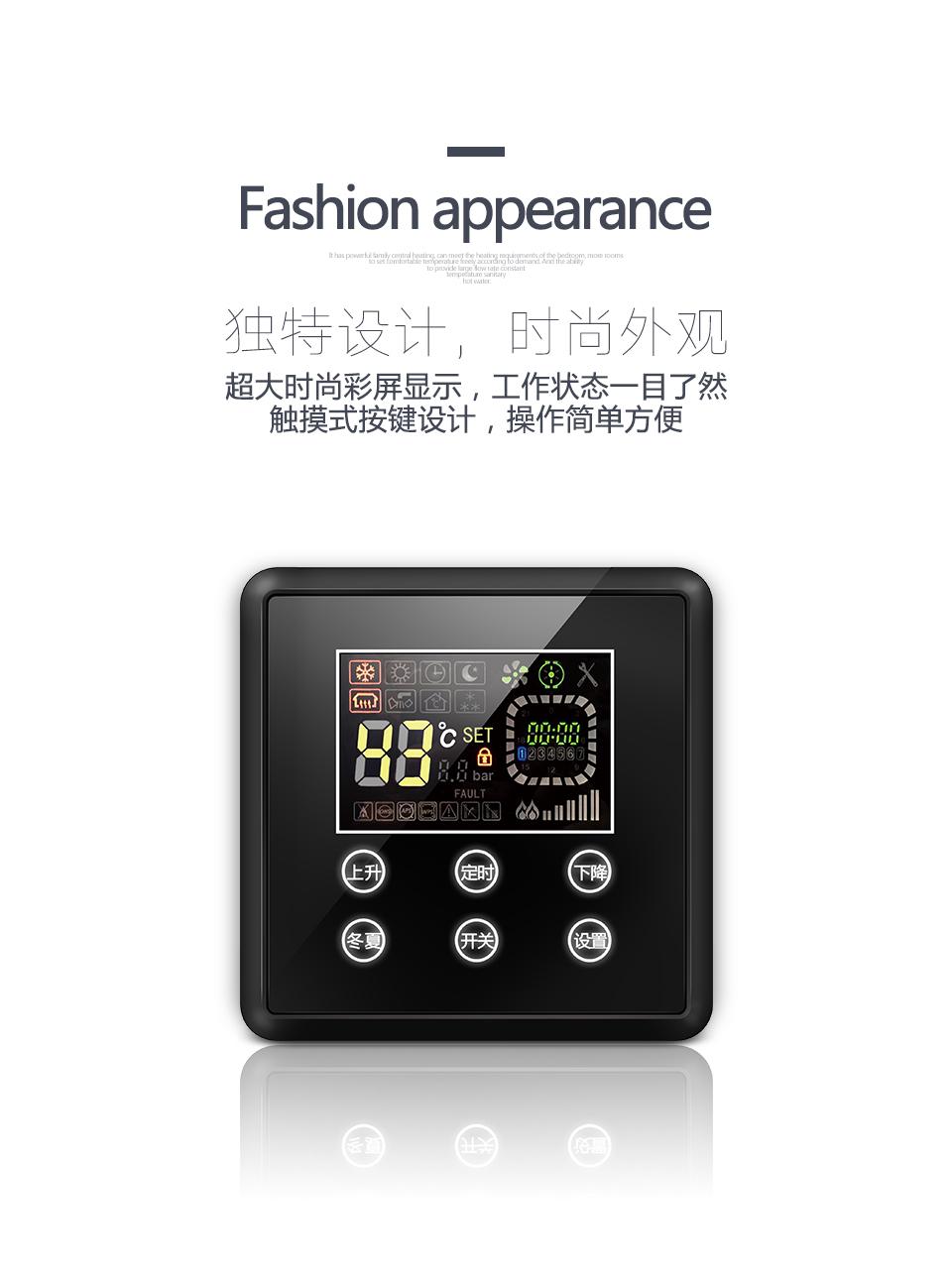 瑞马VM-A4系列葡京国际娱乐注册,独特设计,时尚外观