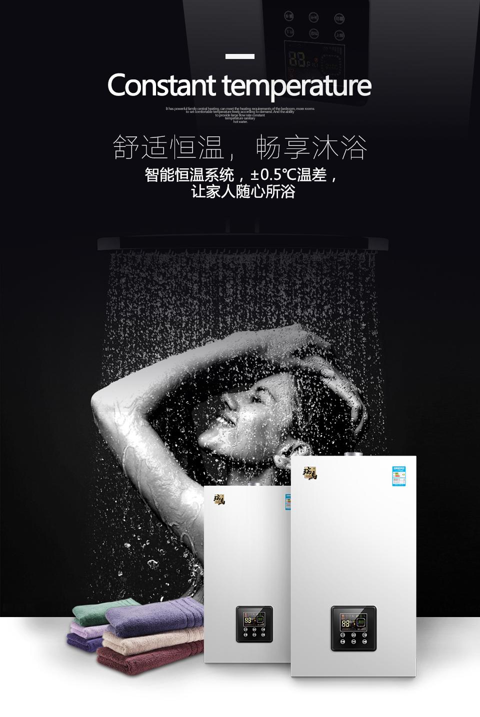 瑞马VM-A4系列葡京国际娱乐注册舒适恒温,畅享沐浴