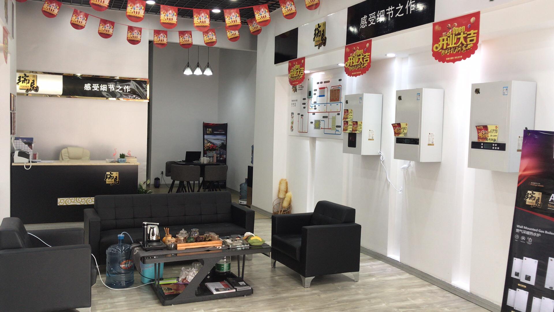 四川资阳市瑞马壁挂炉加盟体验店