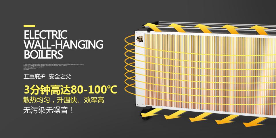 瑞马VM-VDNQ碳纤维电暖器简介