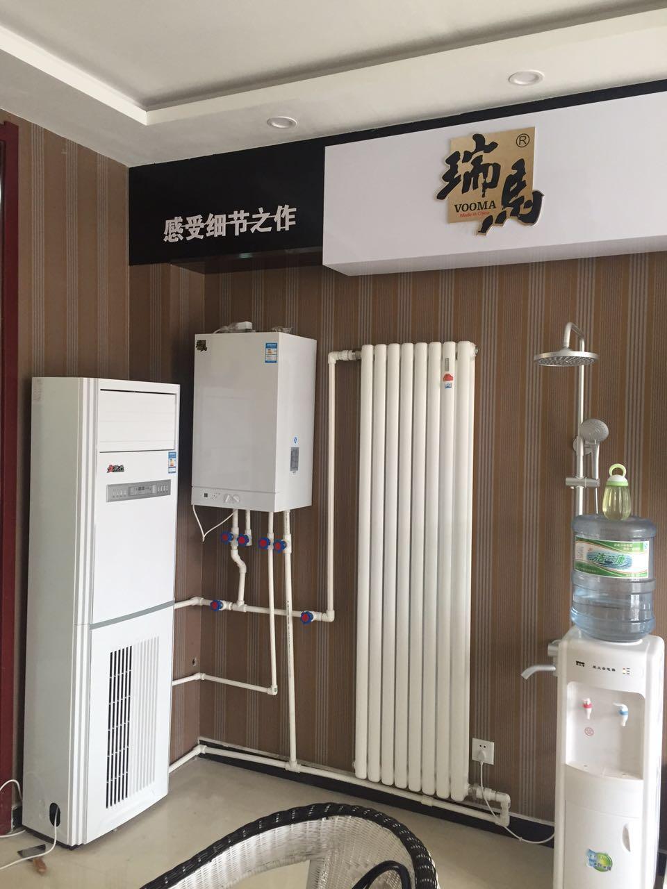 河北邢台瑞马壁挂炉代理体验店