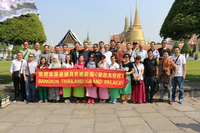 2014年瑞马壁挂炉总部诚邀各大经销商畅游曼谷大皇宫