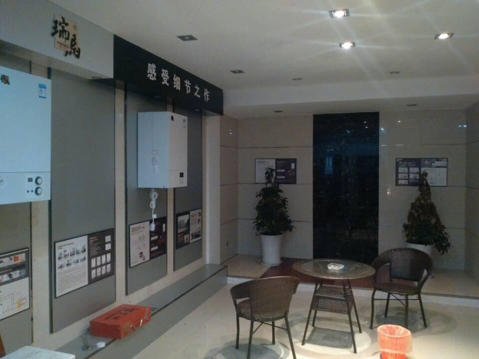 瑞马壁挂炉加盟店内部展示