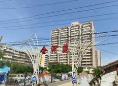甘肃兴隆房地产开发有限公司瑞马壁挂炉采暖工程案例