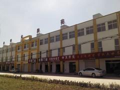 河北卓创房地产开发公司瑞马壁挂炉采暖工程项目