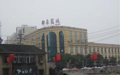 山东泰安市兴源房地产开发有限公司瑞马壁挂炉暖采工程项目
