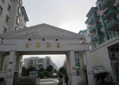 陕西省渭南市鑫海房地产开发有限公司瑞马壁挂炉工程项目