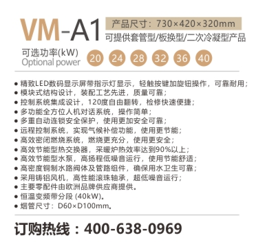 瑞马VM-A1系列葡京国际娱乐注册