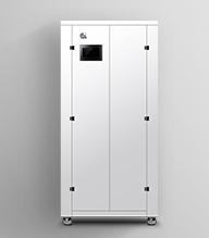 低氮冷凝模块炉(LMK-ES)